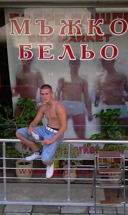 Sex Market, sex shop, flamingo, Bulgaria ASS,  секс шоп, секс маркет, секс магазин,